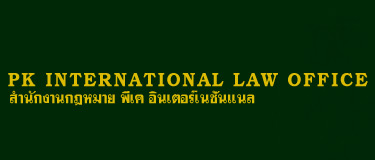 PK International Law Office